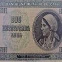 Образ и подобие: Мома от Пернишко грее върху банкнота от 500 лева