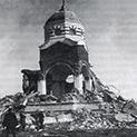 Апокалипсисът в Чирпан  през 1928-a: Заметресение срива половин Тракия