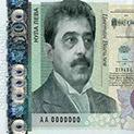 Нова банкнота: Подарък за вложителите в КТБ