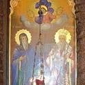 Светиня: Монахини пазят чудотворна икона