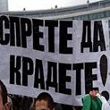 Гласове: Ставай, народе! И протестирай!