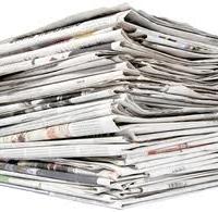 Имало едно време: Старите вестници на Северозападна България
