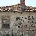 Срам и позор: Унижените обитатели на Аспарухова България
