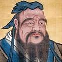Афоризми: Мъдростта на Конфуций (втора част)