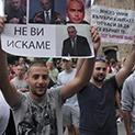 България днес: Какво се случи през 2013 г. и какво следва?