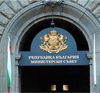 Коментар: Митов и Ненчев - политическите лилипути на правителството