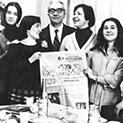 """Фотоспомен: От старите ленти на вестник """"Народна младеж"""" (втора част)"""