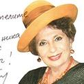 Водещата от Тв СКАТ Бони Милчева: Голямата пенсия не е гаранция за дълъг живот