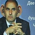 Коментар: Цветан Цветанов - ангел със съдебно решение