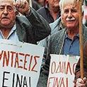 Гърция: Замразяват издаването на нови пенсии през 2014 г.