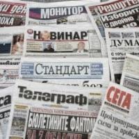 Записки на стария репортер: Вестник без грешки? Няма такова чудо!