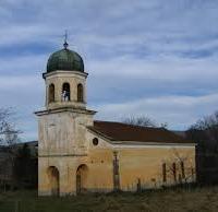 Имало едно време: Електричеството в Правец дойде през 1943 г.