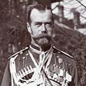 Хипотези: Руският цар Николай ІІ и семейството му не са убити