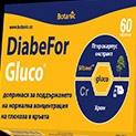 Препоръки при предиабетно състояние и при вече проявена захарна болест