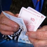 Новина от НОИ: От 8 януари изплащат пенсиите