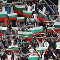 Футболни фенове от всички страни, съединявайте се!