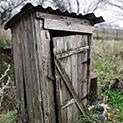 Клозетът, WC-то и прочие...