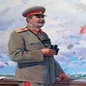 Сталин – между истината и лъжата (трета част)