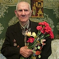 Цветя за дядо