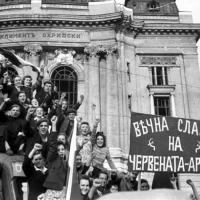 Мнение: 9 септември 1944 година – същност, цели, резултати?