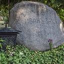 Ретро четиво: Пред свежия гроб на Вазова