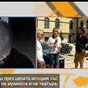 Нещо ново в сайта на БНТ – субтитри при излъчване на живо