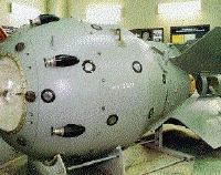 Сензация: Първата съветска атомна бомба – с наш уран
