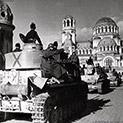 На 9.IX.1944-та: София осъмва под дулата  на танковете (втора част)