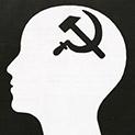 """Бесовете край нас: Параноята """"ти си комунист"""""""