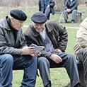 Центърът за демографска политика настоява: Увеличете пенсиите!