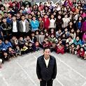 Рекорд: Най-голямото семейство в света живее в Индия