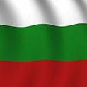 Българите навън – дезинтегрирани, асимилирани или консолидирани?  (първа част)