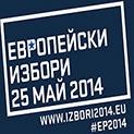 Евроизбори: Как да няма за кого да гласуваш? (Бърз преглед на кандидатите)