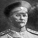 Минало: Ленин назначил наш генерал за oръжейник на СССР