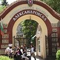 Важно: Безплатни очни прегледи в Александровска болница