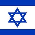 Израел иска да строи домове за възрастни хора в България