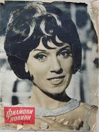 Лиана Антонова Liana Antonova - MHV Vonós Tánczenekara Orkiestra Taneczna MHV Hej ! Taksówka