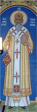 Свети Евтимий, патриарх Търновски