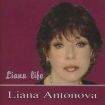Албум на певицата от по-нови времена