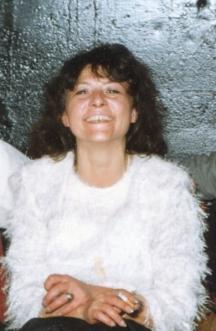 Марина Димитрова