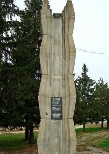 Паметникът в Драганово