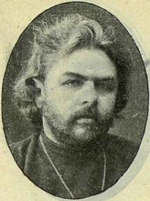 Григорий Спиридонович Петров (1886-1925)