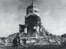 Останки от църквата