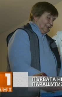 Юлия Ангелова има над 1400 скока в спортната си кариера