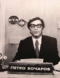 В телевизионното студио на БТА преди 35 години