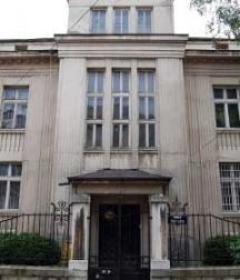 Домът на Добринович в София