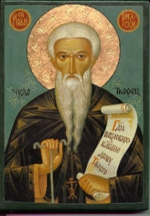 Икона на Чудотвореца Свети Иван Рилски