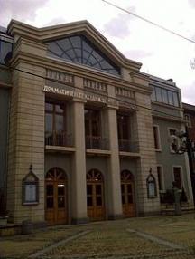 Сградата на бургаския театър
