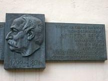 Паметна плоча на учения енциклопедист в Хайделберг