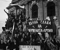 Студенти посрещат части на Червената армия пред Софийския университет, Септември 1944 г.